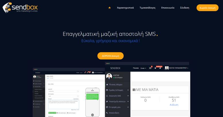 SMS Marketing - sendbox