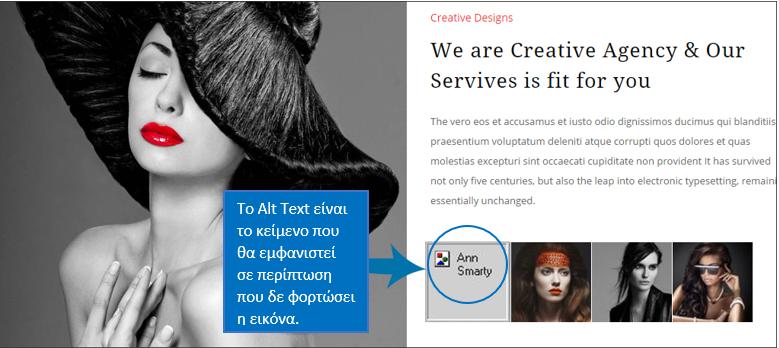 πώς να βελτιστοποιήσετε τις φωτογραφίες των προϊόντων - 5ος τρόπος